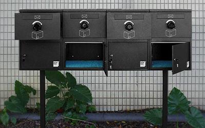Versand von Brizebox Paketboxen